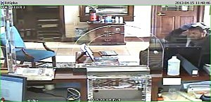 American Bank and Trust Bank Robbery Suspect Picture 2