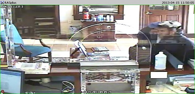 American Bank and Trust Robbery Suspect