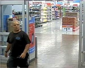 Wal Mart Burglary Suspect, St. Mary Parish Sheriff's Office