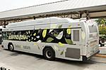 Lafayette Transit Bus 1 KPEL staff photo
